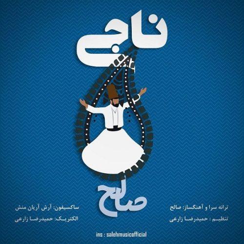 دانلود آهنگ صالح بنام ناجی
